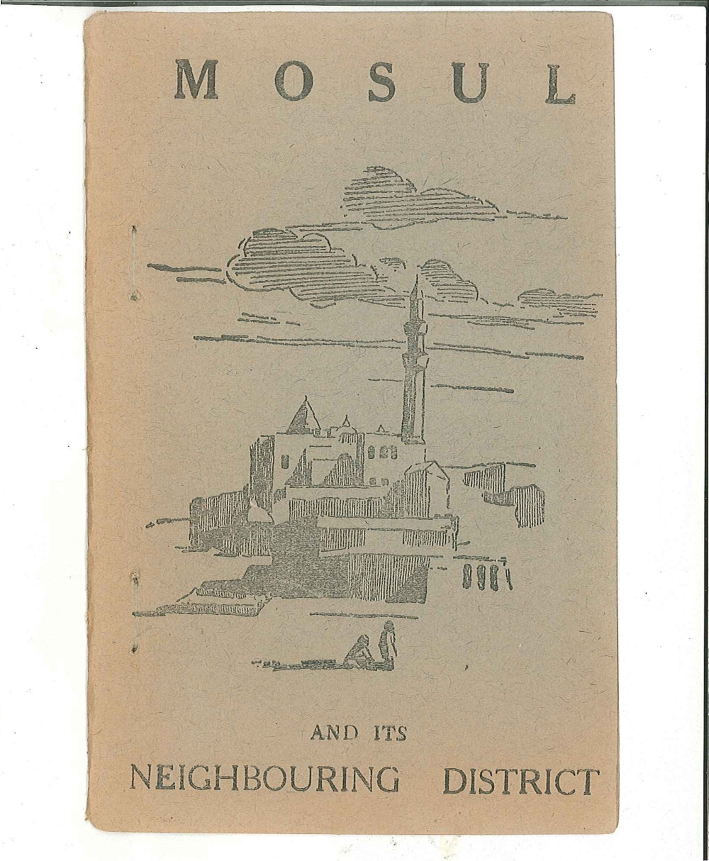 mosul-and-the-neithbour-cover.jpg